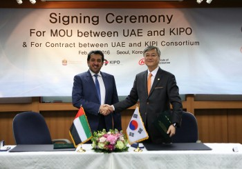 Signing Ceremony For MOU between UAE and KIPO